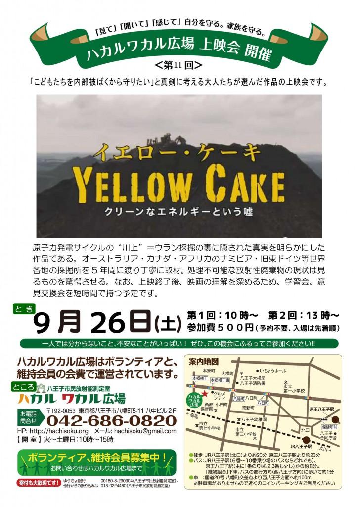 yellowcake01